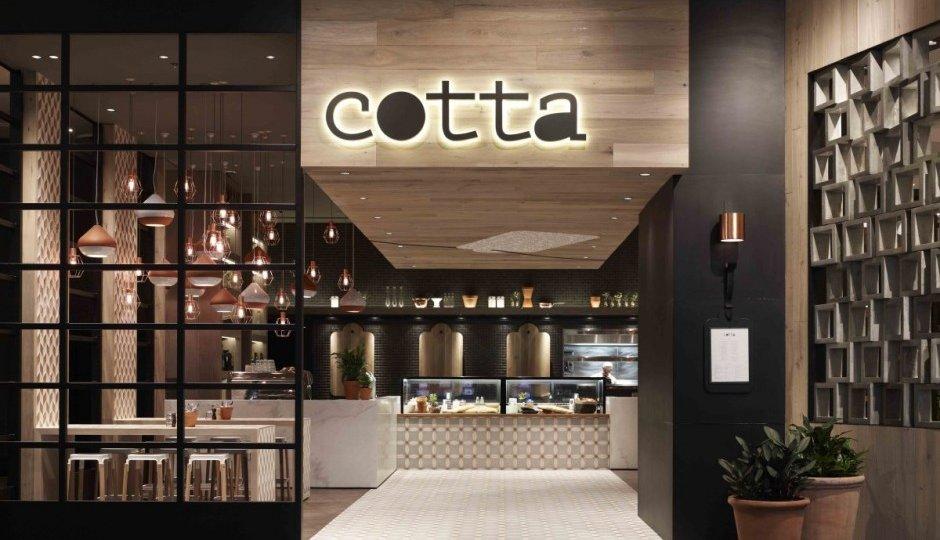 sofa-caffe